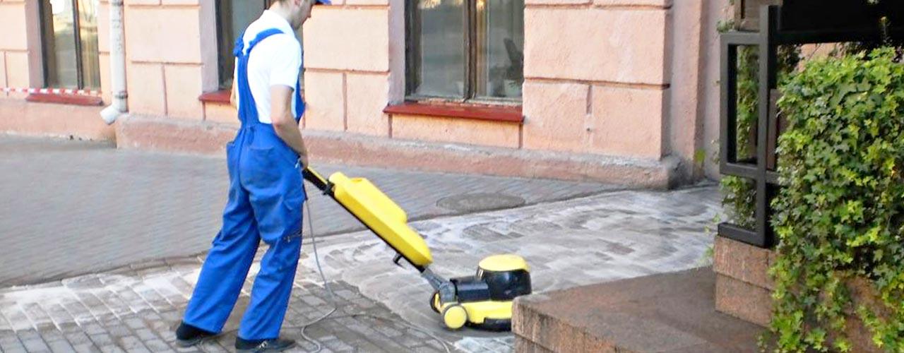 чистка тротуарной плитки