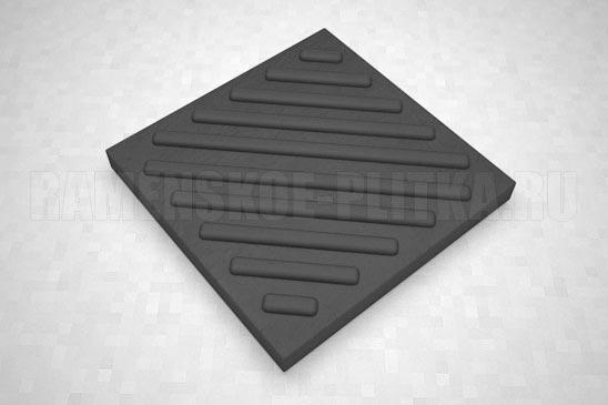тактильная плитка с диагональными рифами черная