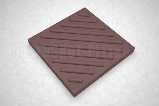 тактильная плитка с диагональными рифами коричневая