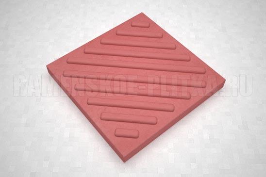 тактильная плитка с диагональными рифами красная