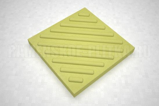 тактильная плитка с диагональными рифами желтая