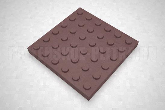 тактильная плитка с конусообразными рифами коричневая