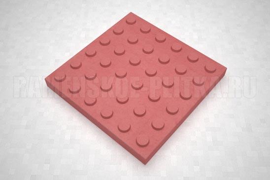 тактильная плитка с конусообразными рифами красная